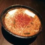 辛麺 味噌バター 変更