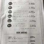 ポップス カフェ ダイン - ランチ1