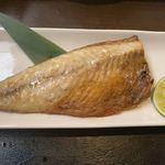 和久 - 今日の焼魚は塩鯖