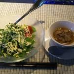 鉄板焼 たまゆら - サラダとスープになります