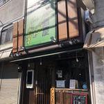 wasabiizakayaanagura -