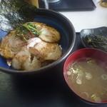アザリア - 緑茶豚のチャーシュー丼