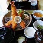 リバーサイド大扇 - 大海老フライ定食