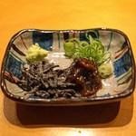 神山 - 牛すじ肉の蕎麦湯炊きの薬味