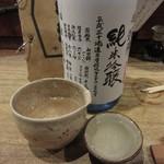 116941666 - 凱陣 純米吟醸 冷酒