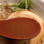 麺処 銀笹 - 料理写真: