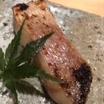 鮨 さかい - 甘鯛の糠漬けの炙り