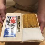 鮨 さかい - 礼文のキタムラサキ。着席する12名全てにお披露目