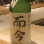 鮨 さかい - 三重の銘酒