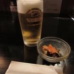 げん - 料理写真:クーポンの生ビールとお通し