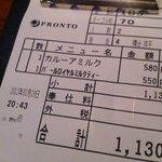 11695445 - 2012.2.18(土)21時訪問~23時閉店まで カルーアミルク580円ってめっちゃ安いやん(^_^)v