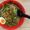 キブサチ - 料理写真:東海八丁台湾