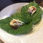 116953119 - ミャンカム  こしょう葉の前菜