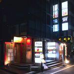 炭焼き牛タン酒場 ウシカイ - 店舗外観 2019.5.23
