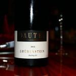 ワインサロン 銀座G.G. - ダウテル醸造所 グリューベンシュタイン リースリング