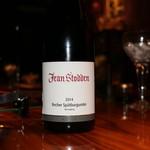 ワインサロン 銀座G.G. - ジャン・シュトッデン醸造所 レッヒャーヘレンベルク シュペートブルグンダー