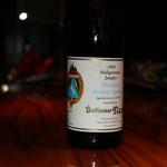 ワインサロン 銀座G.G. - バルタザールレス醸造所 1993年 ハルガルトナー ユングファー リースリング シュペトレーゼ