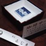 ふじ京 - 2012,02,18