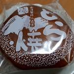 どら焼のどらや - 生どら焼き(130円)