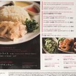 海南鶏飯食堂3 - メニュー(土曜ランチ)