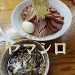 ヤマシロ -