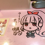 116963859 - ラーメン大好き小泉さん作者:鳴見なる先生直筆