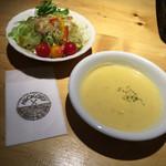 ヒッコリー - スープとサラダ