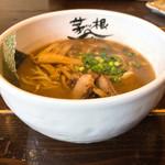 麺屋 茅根 - らーめん(並盛り)