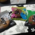 薩摩蒸氣屋 - チョコ・黒胡麻・メイプル