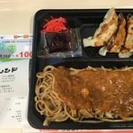 フレンド - ペア440円(2019.9.6)
