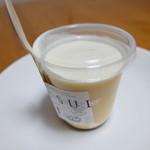 ヤツドキ 銀座7丁目 - うみたて卵のプリン(270円)
