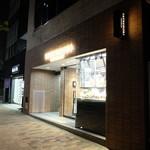ヤツドキ 銀座7丁目 - お店の外観