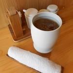 116985185 - お茶とおしぼり