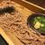 贔屓屋 - 料理写真: