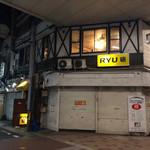 RYU麺 - ☆191005深夜