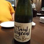 フォカッチェリア ラ ブリアンツァ - 泡で乾杯