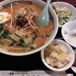 新宿上海料理 露露酒家 - 担担麺ランチ750円