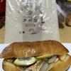 木村屋 - 料理写真:鯖サンドお買い上げ