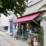 木村屋 - 街路樹が琵琶です