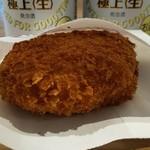 竹中肉店 - コロッケ