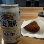 竹中肉店 - ミンチカツ