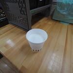 高千穂牧場 - 2019年9月 高千穂牧場牛乳(小) 120円