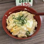 都そば - ●親子丼¥500税込