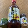 かずら橋夢舞台 - 料理写真: