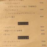 ヒロ ムネトモ - 卵料理などなど