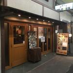 ヒロ ムネトモ - 穴場の名店