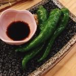 116998941 - 炭炙り 京都万願寺とうがらし