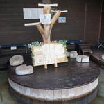 TSUGABASE - 足湯