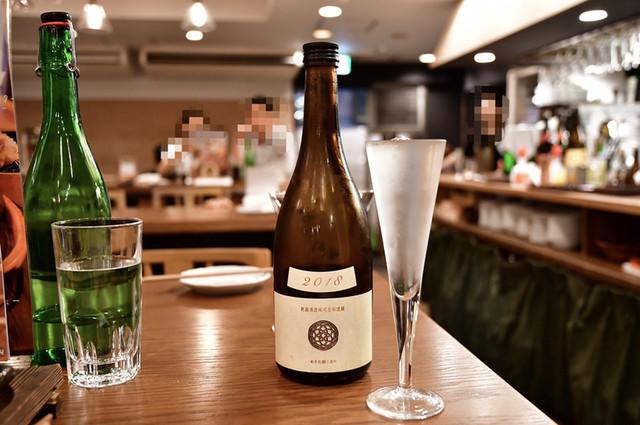 日本酒 バル 富士屋