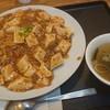 レストラン秀華 - 料理写真:麻婆豆腐ご飯 800円(税別)